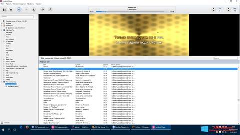 Captură de ecran KaraFun pentru Windows 8.1