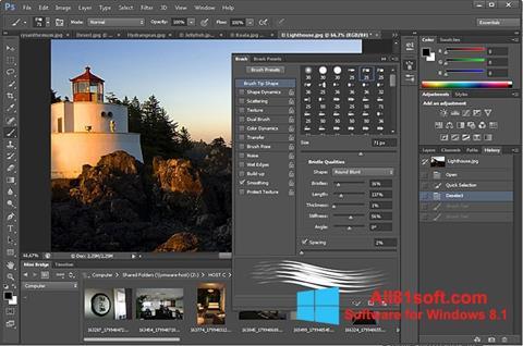 Captură de ecran Adobe Photoshop pentru Windows 8.1