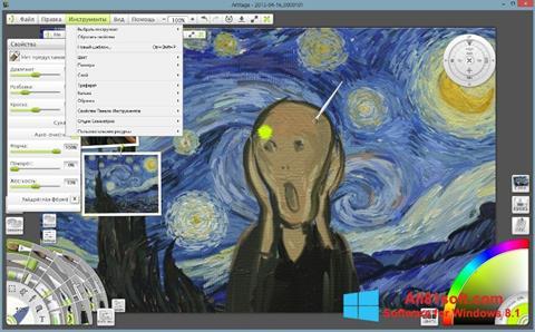 Captură de ecran ArtRage pentru Windows 8.1