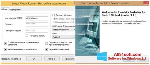 Captură de ecran Switch Virtual Router pentru Windows 8.1