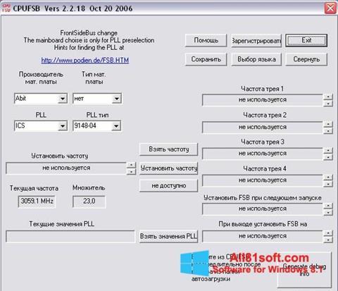 Captură de ecran CPUFSB pentru Windows 8.1