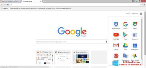 Captură de ecran Google Chrome pentru Windows 8.1
