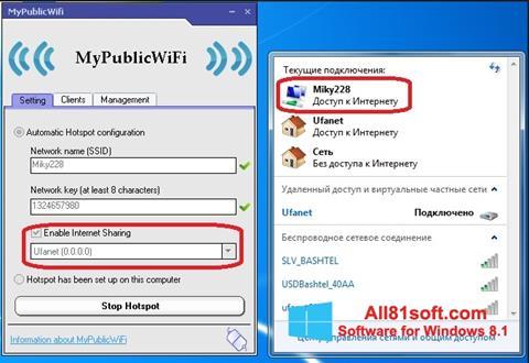 Captură de ecran MyPublicWiFi pentru Windows 8.1